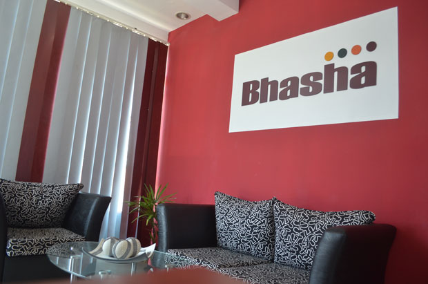 Bhasha Office