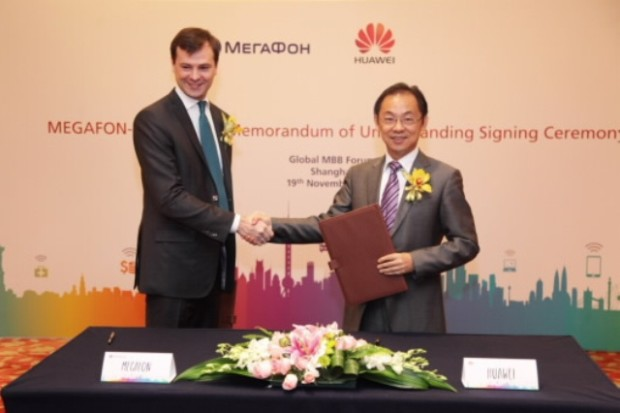huawei-signed-5g-memorandum-of-understanding-with-megafon-in-shanghai1